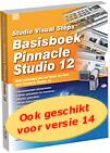 Basisboek Pinnacle Studio 12 (ook geschikt voor versie 14)